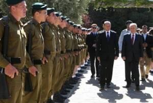 Traian Basescu ISREL