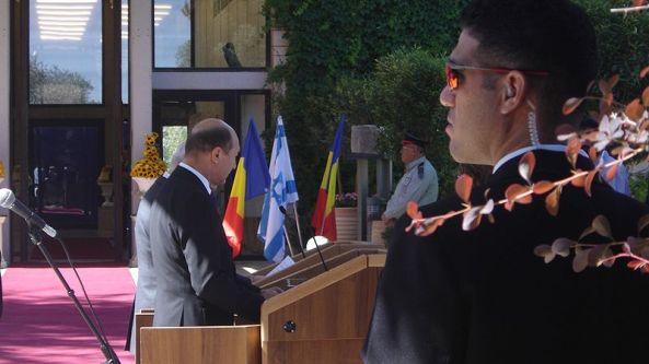 Traian Basescu Yad Vashem