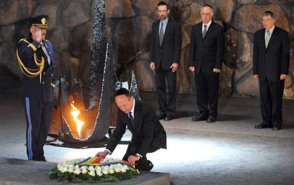 Treaian Basescu Yad Vashem