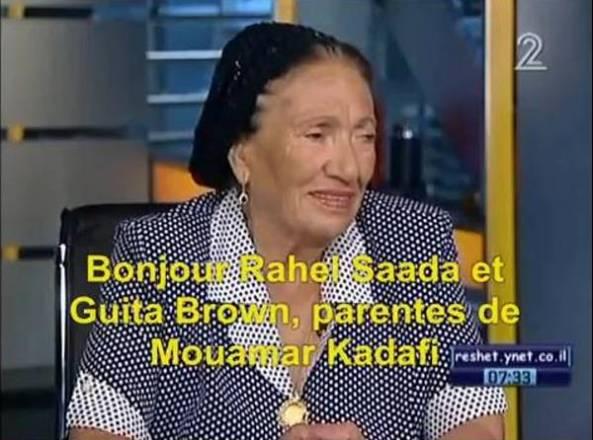 Nepoata lui Muammar Gaddafi Guitta Buaron din Israel